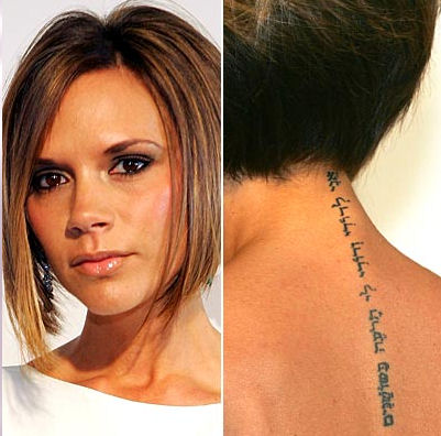 victoria beckham tattoo on neck. Celebrity Tattoos: Victoria